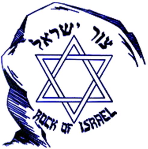 Rock of Israel Ministries